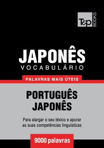 Vocabulário Português-Japonês - 9000 palavras mais úteis (Portuguese Edition)