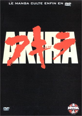 Akira [Édition Simple]