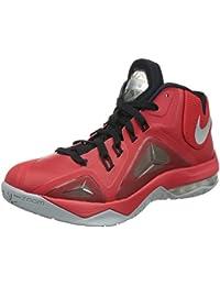 promo code 364c1 0a24e Nike Performance Lebron Ambassador VII Basketballschuh