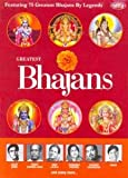 #8: Greatest Bhajans