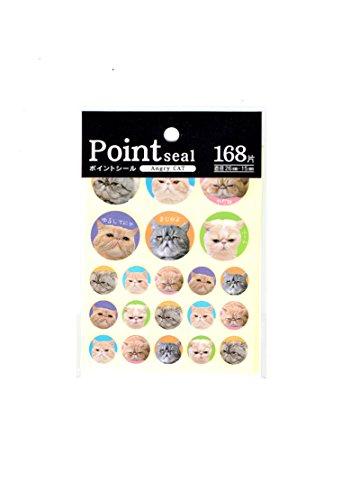 Japanische Point Dichtung, Angry Cat, kleine Aufkleber 168pcs. Für Ihren Bilder, wripping und Dekoration