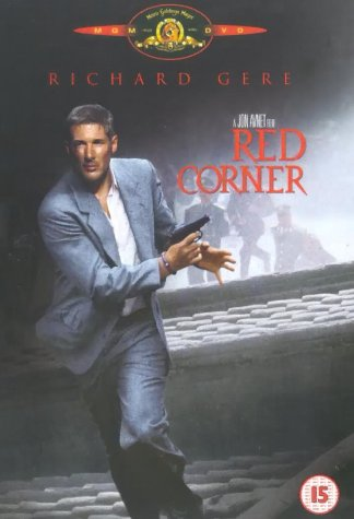 Red Corner [UK Import]
