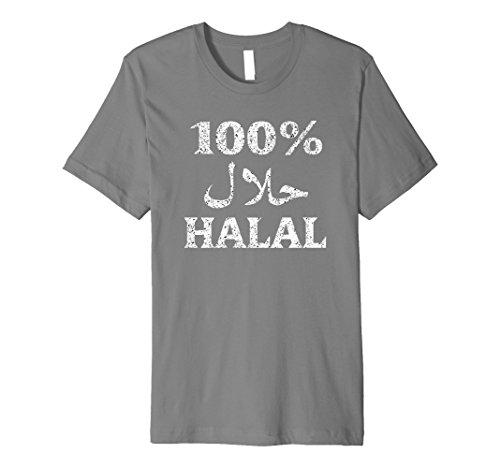 82a1bc69 Halal t shirt al mejor precio buscado en todas las tiendas de Amazon