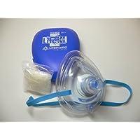 Beatmungsmaske - Beatmung - faltbare Taschenmaske Maske Notfallmaske preisvergleich bei billige-tabletten.eu