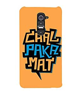 Chal Paka Mat, Orange, Amazing Pattern, Great pattern, Printed Designer Back Case Cover for LG G2 :: LG G2 Dual D800 D802 D801 D802TA D803 VS980 LS980