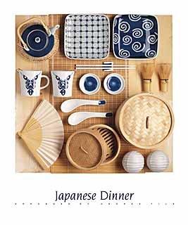 """Kunstdruck / Poster: Andrea Tilk """"Japanese Dinner"""" - hochwertiger Druck, Bild, Kunstposter, 50x60 cm"""