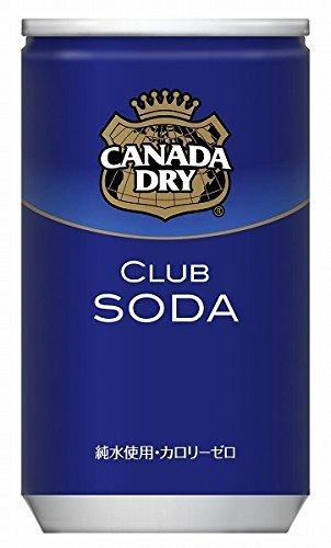 costruttore-direttamente-30-righe-set-canada-del-club-secco-lattine-di-soda-160ml