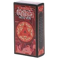 Rider Tarot Tarjetas con caja colorida misteriosa Divinación Astrología Juego ...