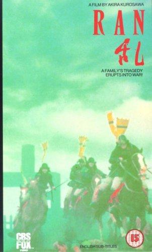 ran-vhs-1985