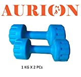 #9: Aurion PVC1 Plastic Dumbell Set, 2Kg (Multi-Colour)