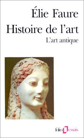 Histoire de l'art : l'art antique