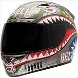 Best Bell helmet - Bell Vortex Unisex-Adult Full Face Street Helmet Review