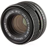 Helios 44M-6 58mm F2 Objectif Sovietique pour Nikon DSLR