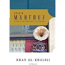 Khan al-Kalili