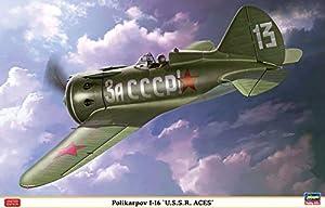 Hasegawa 008256 - Maqueta de avión