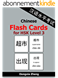 Chinese Flash Cards for HSK Level 3: 300 Chinese Vocabulary Words with Pinyin for the new HSK (English Edition)