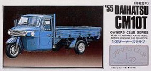 No.19 '55 Daihatsu three-wheeled auto 1/32 Owners Club, used for sale  Delivered anywhere in UK
