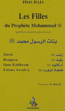 Les filles du prophète Mohammed : Salut et bénédiction sur lui