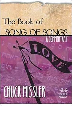 S-Comt-Song of Songs C (Koinonia House Commentaries (Software))