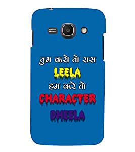 For Samsung Galaxy Ace 3 :: Samsung Galaxy Ace 3 S7272 Duos :: Samsung Galaxy Ace 3 3G S7270 :: Samsung Galaxy Ace 3 Lte S7275 tum karo to ras leela ham kare to character dheela, good quotes, blue background Designer Printed High Quality Smooth Matte Protective Mobile Case Back Pouch Cover by APEX