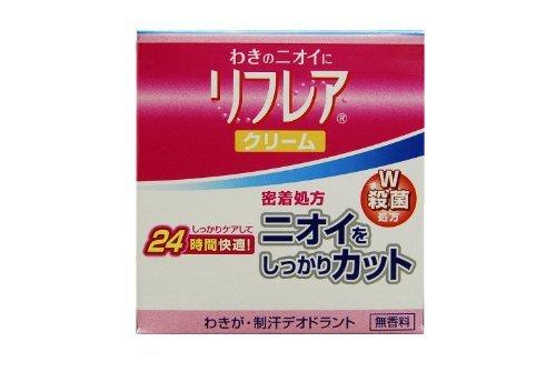 Rohto Mentholatum Rifurea Armpit Deodorant Cream 55g