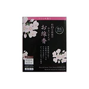 Daiso Senko d'encens japonais Cerisier courte à 9cm-15min/350bâtonnets