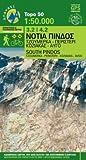 South Pindos: Tzoumerka - Peristeri - Koziakas - Avgo 1 : 50 000: Topografische Bergwanderkarte 3.2 / 4.2. Griechenland Pindos - Epirus