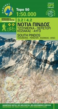 Pindos South: ANAV.3.02.4/2