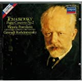 Tchaikovsky: Piano Concerto No. 2 (Vienna Symphony Orchestra) (UK Import)