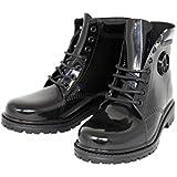 Armani Jeans Damen Stiefel Gummistiefeletten Boots Gr.36-41 B55K4