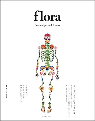 Art Book Flora - Bones of Pressed Flowers por Asuka Tada