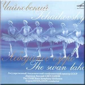 Tchaikovsky - The Swan Lake - Evgeni Svetlanov (3 CD Set) (CD)