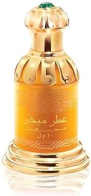 Rasasi Perfume  - Attar Mubakhar by Rasasi - perfume for men & - perfumes for women - Concentrated Perfume