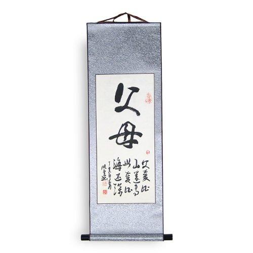 Kakémono Calligraphie Asiatique - Thème : Fête Mère et Père