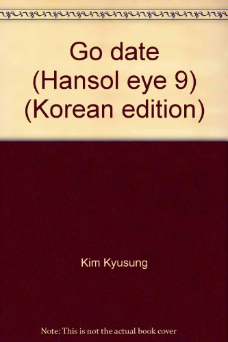 go-date-hansol-eye-9-korean-edition