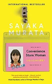 Convenience Store Woman by [Murata, Sayaka]