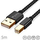 5m Nylon USB Druckerkabel schwarz, USB A auf USB B, Ladekabel, Datenkabel, Goldstecker, geflochtenes Kabel (Braided), mit Kabelklett