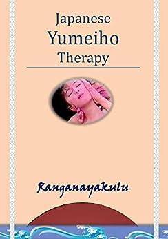 Japanese Yumeiho Therapy by [Ranganayakulu, Potturu]