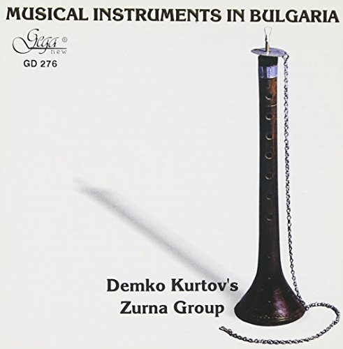 musical-instruments-in-bulgari
