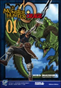Download Monster Hunter Orage: 1