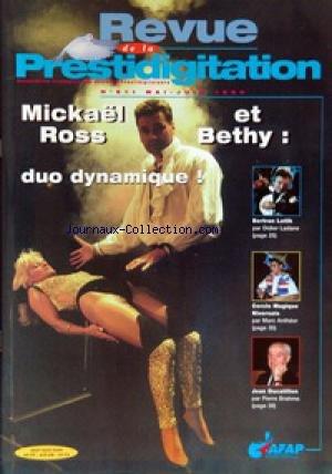 REVUE DE LA PRESTIDIGITATION [No 511] du 01/05/1999 - MICHAEL ROSS ET BETHY - BERTRAN LOTTH PAR DIDIER LADANE - CERCLE MAGIQUE NIVERNAIS PAR MARC ANTHEOR - JEAN DUCATILLON PAR P. BRAHMA. par Collectif