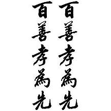 Creative Mots chinois Autocollants de tatouage de tatouages faux corps 2 pièces tatouages temporaire