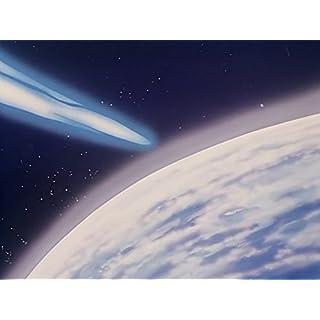 Der tödliche Meteor
