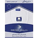 Drosh Under Shirt Large Size