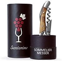 Santorino Kellnermesser - Exklusives Sommeliermesser aus Campecheholz, Weinöffner mit 2 Stufen - Premium Korkenzieher, Flaschenöffner in Geschenkbox