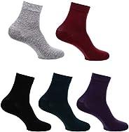 Beaupretty 5 Pairs Heel Spa Sock Moisturizing Silicone Gel Heel Socks Cotton Socks for Women Men Cracked Heel