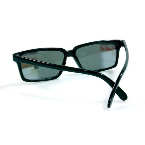 Spion Brille, Spy Glasses