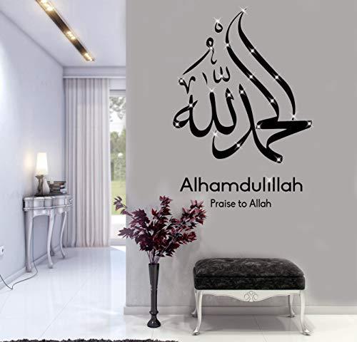 Islamische Wandtattoo, Alhamdulillah Lob an Allah, Islamische Kalligraphie - H85xW60cm - Black Gloss+20 Swarovski Crystals