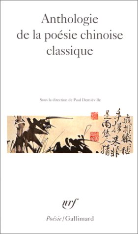 Antho de La Poe Chinoi (Poesie/Gallimard) por Gall Collectifs