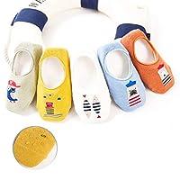 XM-Amigo 5 Pairs Baby Kids No Show Cotton Socks Ankle Socks Anti Slip, Non Slip Ultra Low Cut Cute Socks ,Set 5,1-8 Years